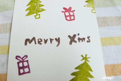 刻章_Merry Xmas.JPG