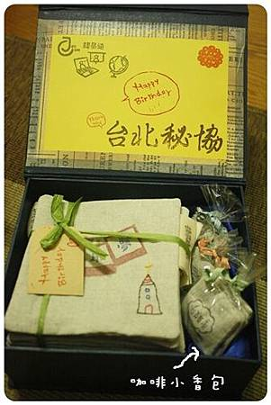 20110428_杯墊_for 陳總-14.jpg