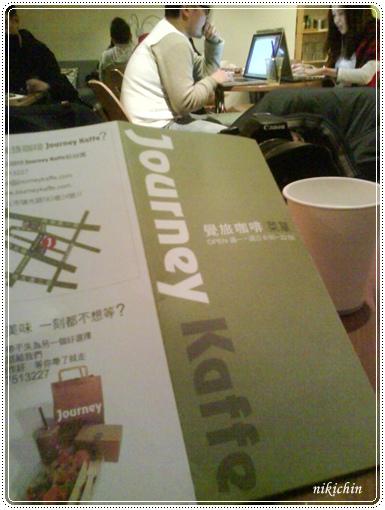 20110108_覺旅咖啡-1.JPG