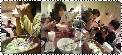 20110108_覺旅咖啡-4.jpg