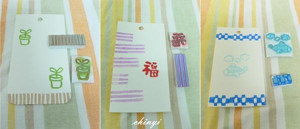 20100727_刻章_邊條章.jpg