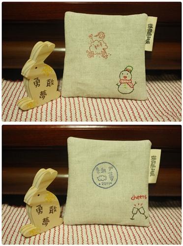 20110428_杯墊_for 陳總-02.jpg
