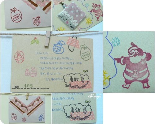 2010Blog活動_April-3.JPG