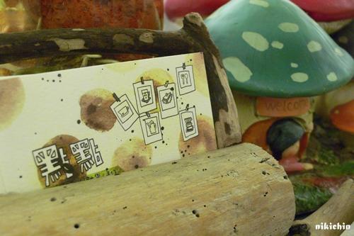 20110520_勇敢夢教室-點點包-08.JPG
