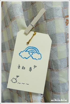 2011_gift for Ting-4.JPG