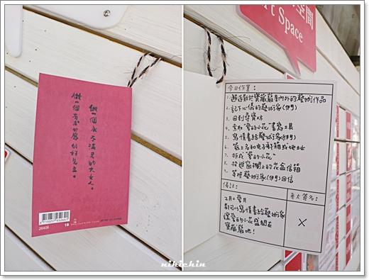 20110227_寶藏巖-02.JPG