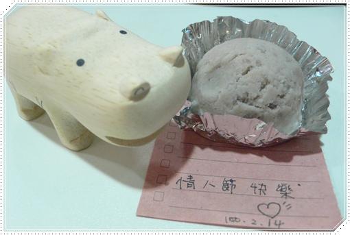 20110214_情人節快樂-2.JPG