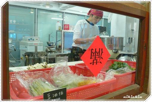 20110129_好丘-07.JPG