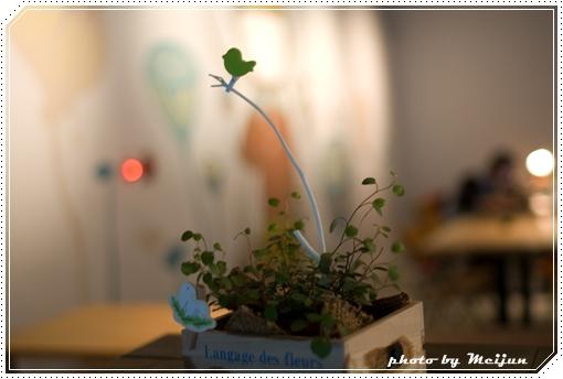20110129_好丘-10.JPG