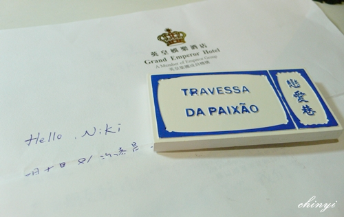 20100804_gift from Macao.JPG