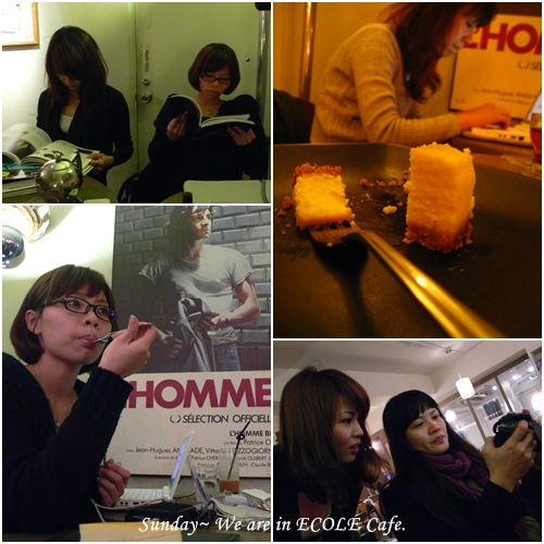20110213_ECOLE Cafe-10.jpg