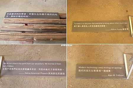20110515_世界新聞攝影展-05.JPG