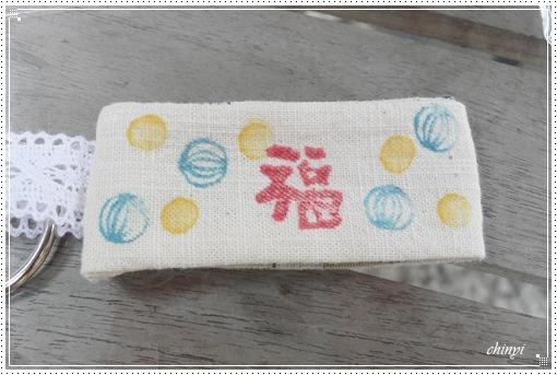 gift for Cora-2.JPG