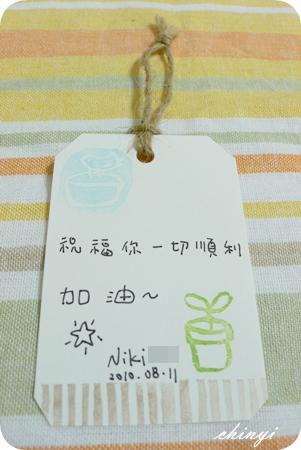 10-11_刻章_小盆栽+小盆鳥-1.jpg