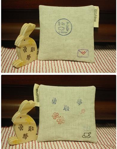 20110428_杯墊_for 陳總-05.jpg