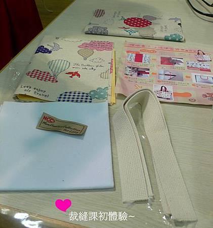 0424_機縫初體驗-便當袋-1.JPG
