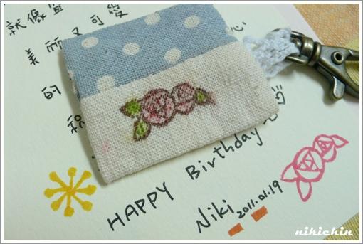 2011_gift for Ting-2.JPG