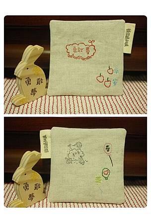 20110428_杯墊_for 陳總-07.jpg