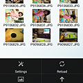 Screenshot_2013-09-10-21-06-05.png