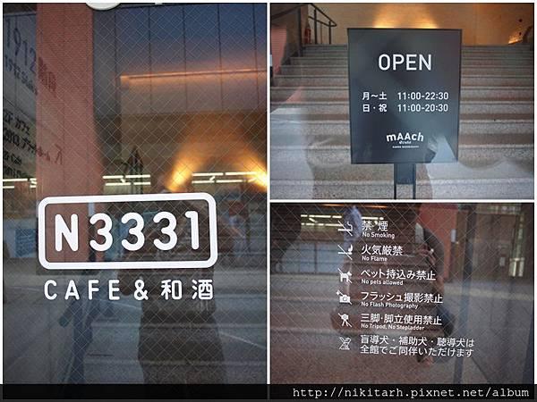 N3331_View2.jpg