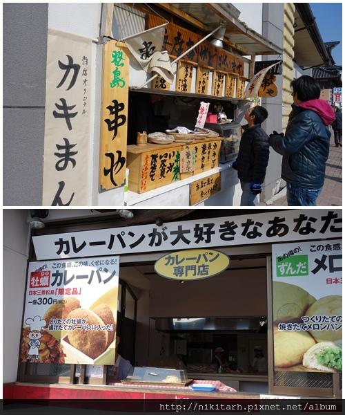 松島-路邊攤1.jpg