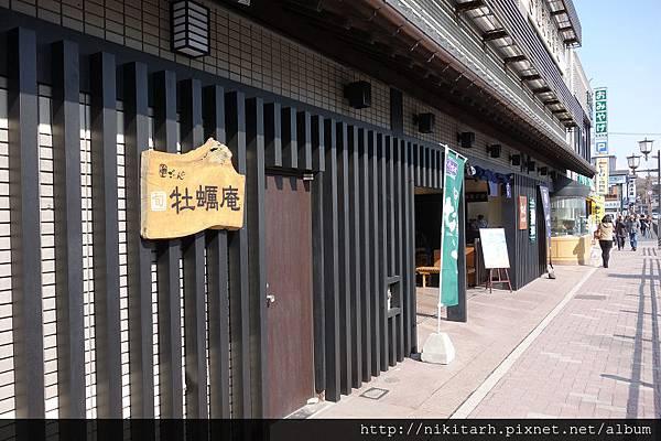 松島-牡蠣庵.jpg