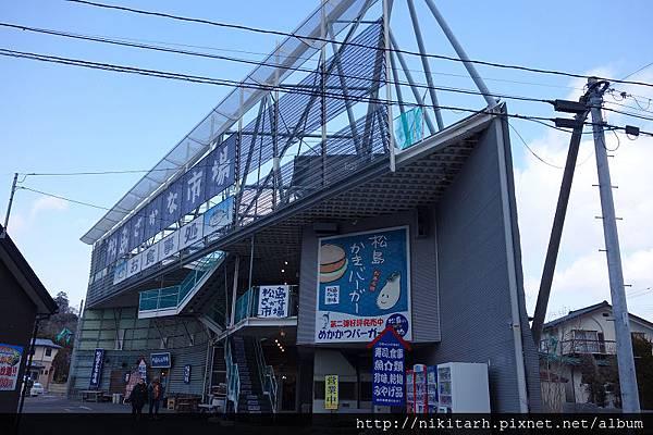 松島-魚市場.jpg