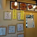松島-殘念的漢堡.jpg