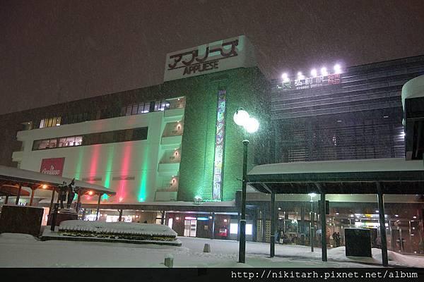 弘前東横INN-車站.jpg