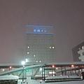 弘前東横INN-building.jpg