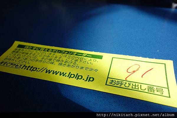 LuckyPierrot_候餐