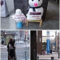 札幌三井花園_雪人.jpg