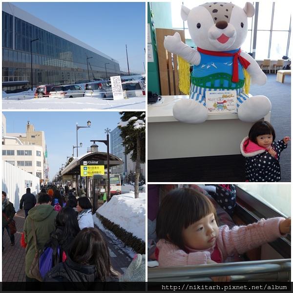 旭川動物園_案內與公車.jpg