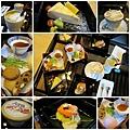 加賀屋_下午茶1.jpg