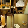 加賀屋_青春廁所.jpg