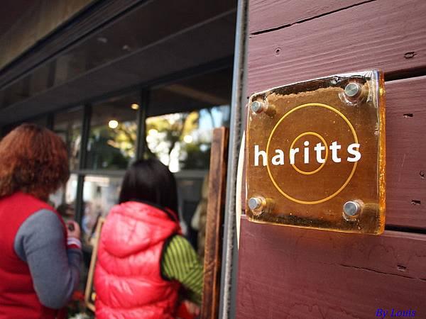 Haritts_5門口.jpg