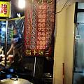 郎記港式肉包1.JPG
