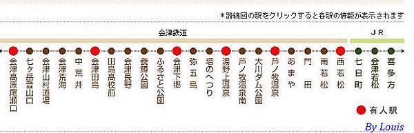 鐵道路線圖.jpg