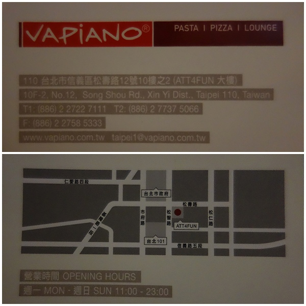 VIPIANO_名片.jpg
