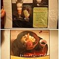 茶寮侘助_MENU1.jpg