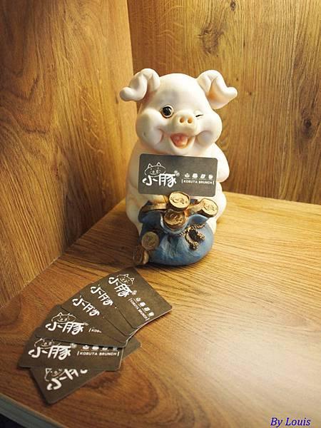 小豚輕食_317