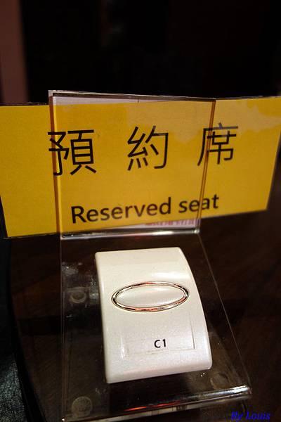 李雪川味6935.jpg