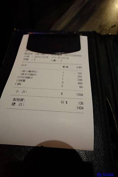 李雪川味6955.jpg