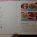 柚子花花6964.jpg