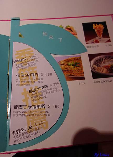 柚子花花6966.jpg