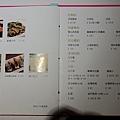 柚子花花6969.jpg
