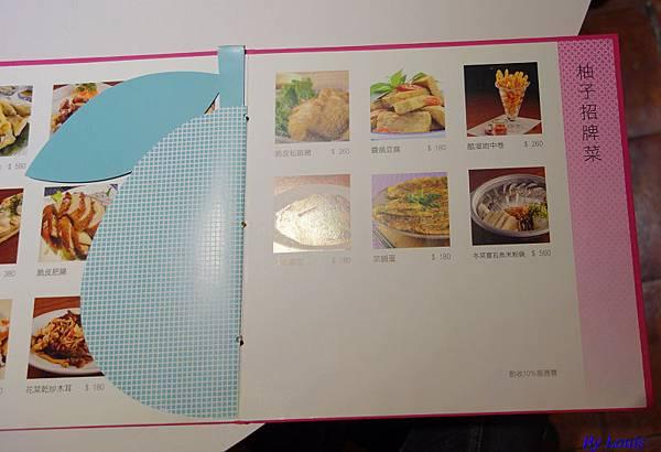 柚子花花6967.jpg
