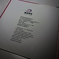 柚子花花6971.jpg