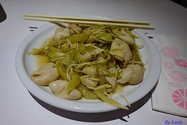 柚子花花7003.jpg
