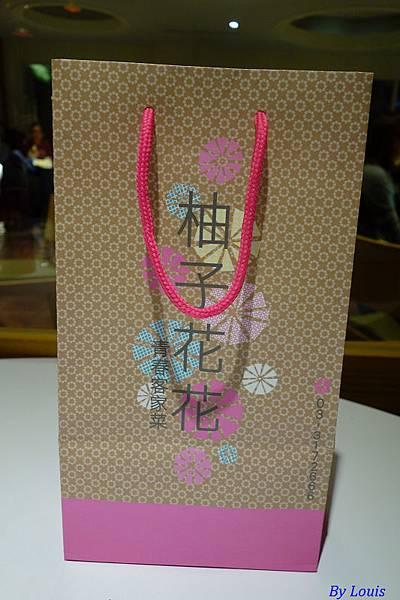 柚子花花7008.jpg